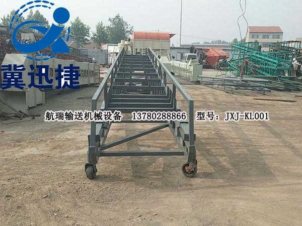 矿用流水线 JXJ-KL001