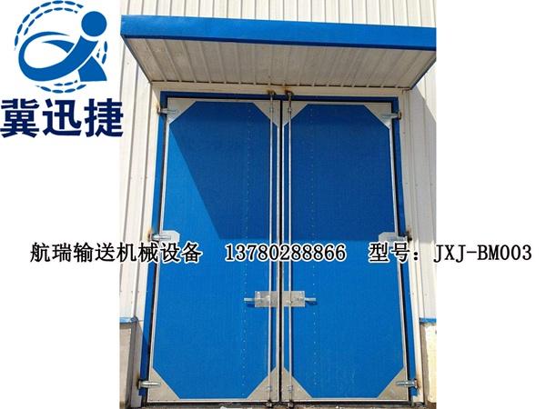 密封保温门窗 JXJ-BM003