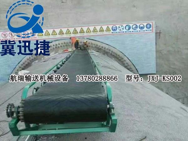 矿用jbo JXJ-KS002