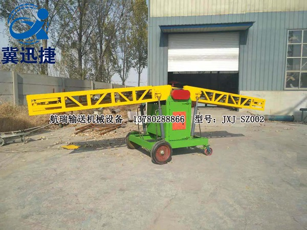 双翼装车机 JXJ-SZ002