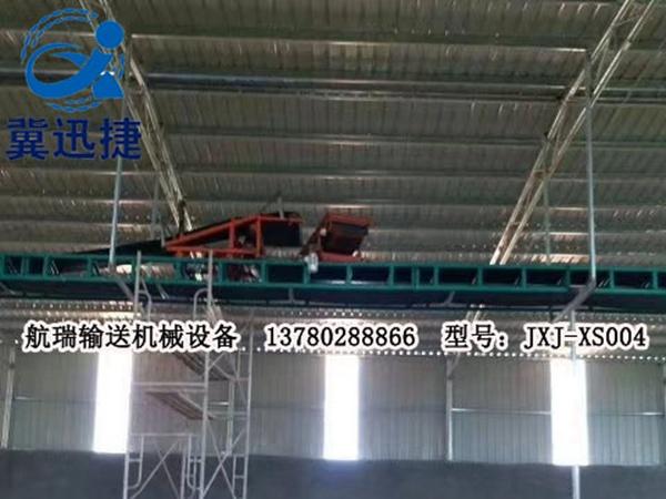 悬空输送流水线 JXJ-XS004