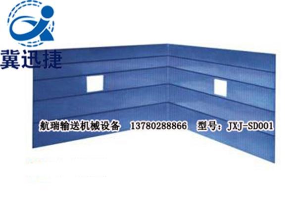 三角形挡粮板 JXJ-SD001