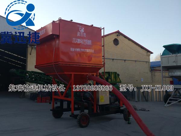 环保型吸粮车 JXJ-XL003