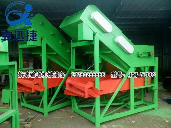 玉米脱粒机JXJ-YT002